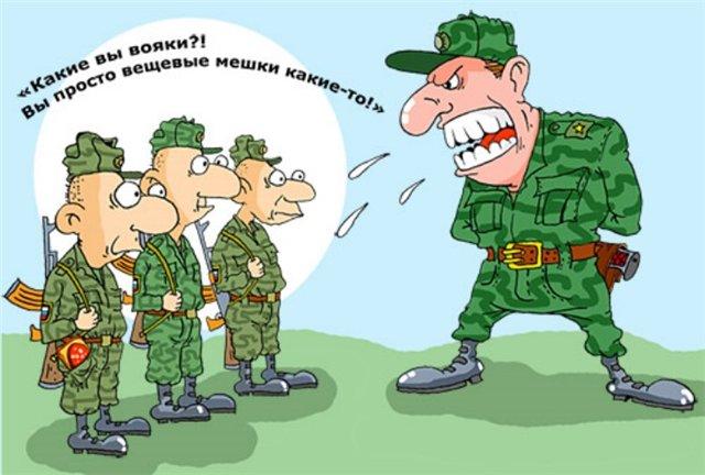 прикольные картинки про армию: