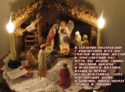 сценки рождество христово читают взрослые
