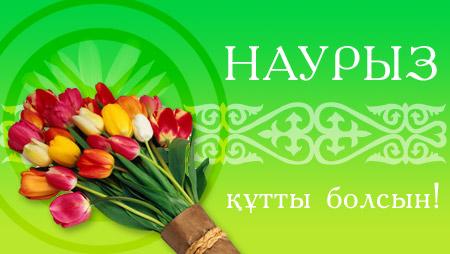 Какие праздники в январе украина